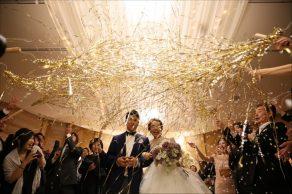 wedding_17_archdays_trunk