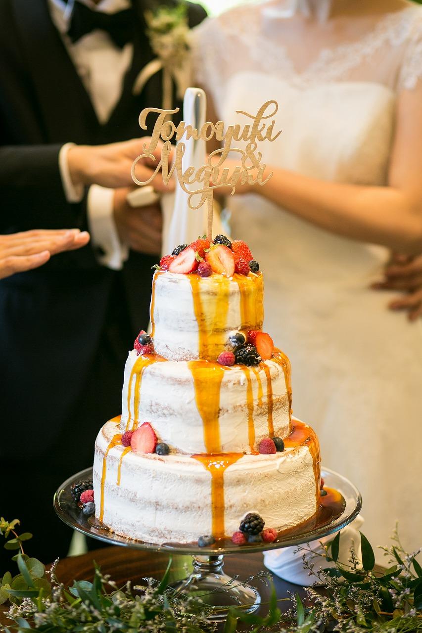 結婚式_ナチュラルウェディング_ガーデンウェディング_おしゃれ_ウェディングケーキ