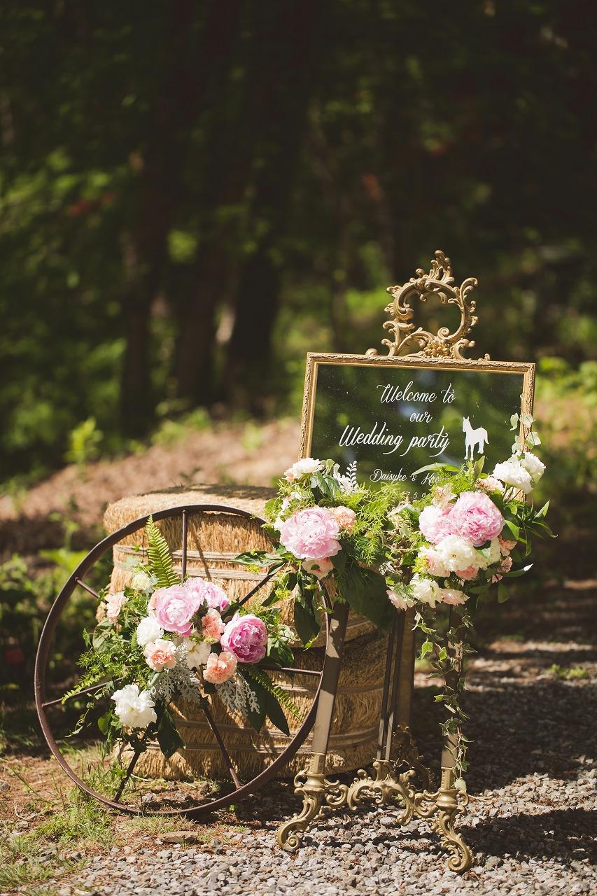 結婚式_ガーデン_ウェルカムスペース