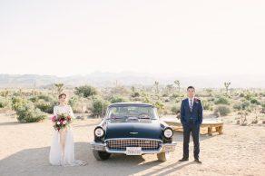 wedding_California_09_archdays