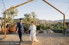 wedding_California_12_archdays