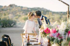 wedding_California_15_archdays
