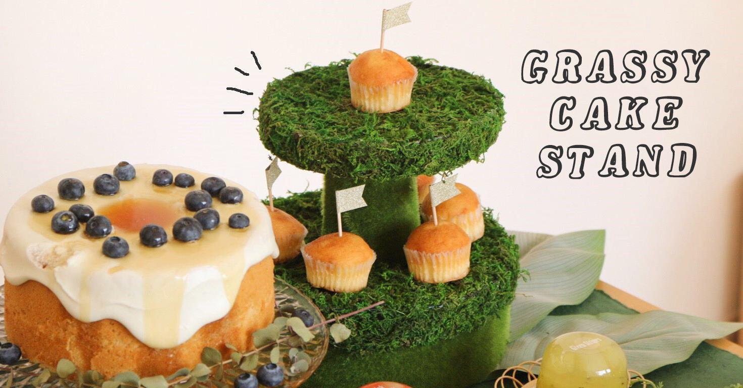 パーティーの飾り付けに!100均材料で作るグリーンケーキスタンド