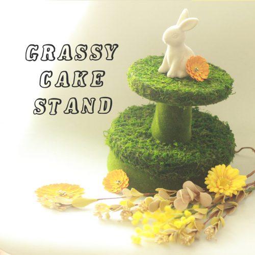 100均の材料でグリーンケーキスタンドを簡単に作ろう♪誕生日会やパーティーの飾り付けに!<br>|by LA IGUOTA