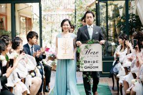 tokyo_wedding_26archdays