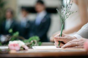 tokyo_wedding_32archdays