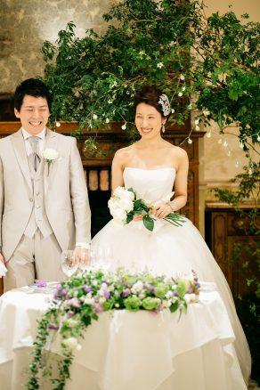 tokyo_wedding_38archdays