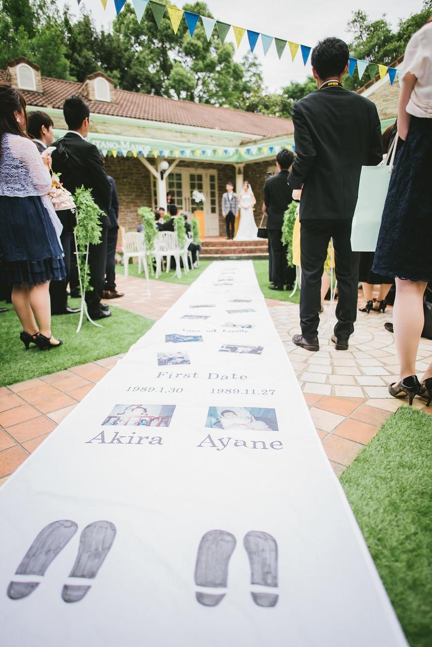 結婚式_アイルランナー_作り方