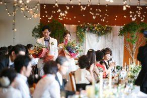 wedding_30archdays