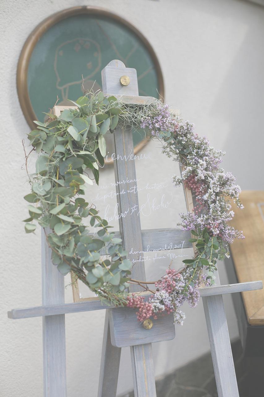 結婚式_ウェルカムボード_かわいい