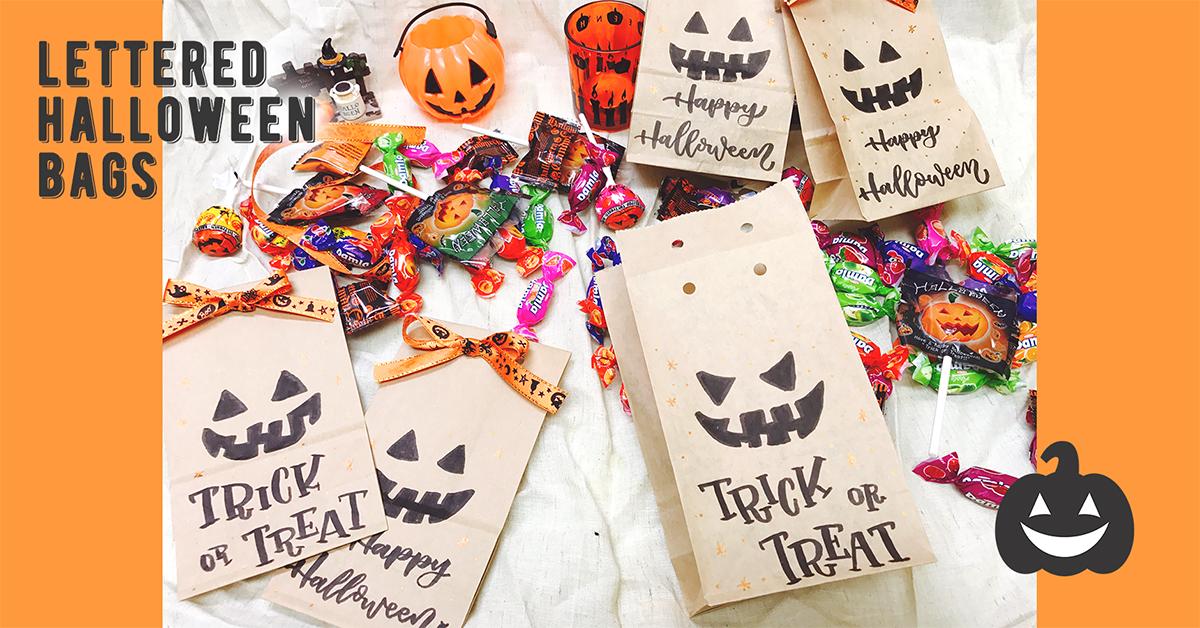 【無料テンプレート】ハンドレタリングでおしゃれに変身!ハロウィンのお菓子袋