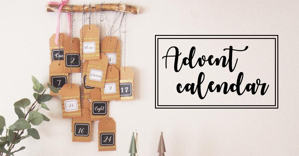 手作りアドベントカレンダーでクリスマスまでのカウントダウンを楽しもう♪無料テンプレート付
