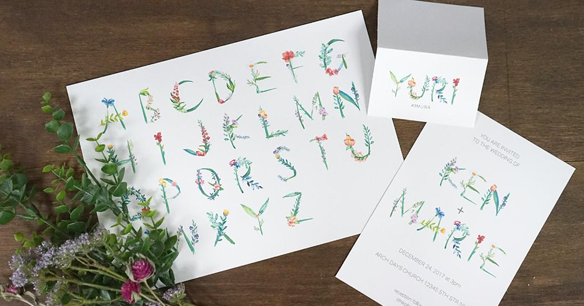 結婚式で使える!オリジナルデザインの花文字フリーフォントを無料配信中