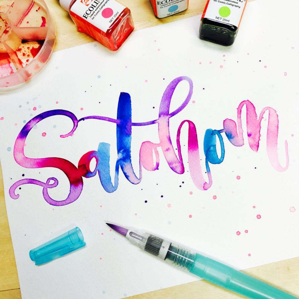 satohom