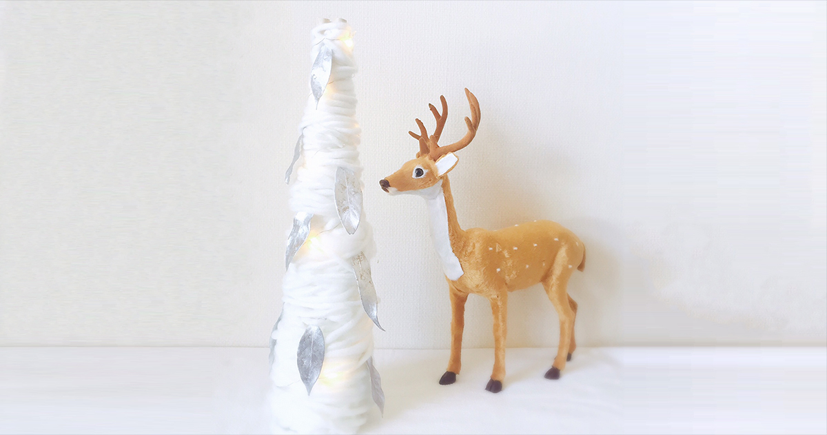 2ステップでできる!今年流チャンキーニットのふわふわクリスマスツリーの作り方