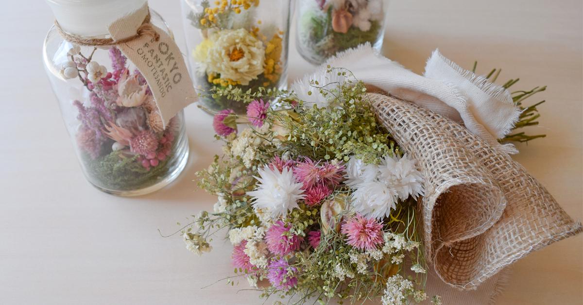 結婚式花嫁DIYに使いたい!プレ花嫁は絶対知っておくべき、可愛すぎるドライフラワー専門店