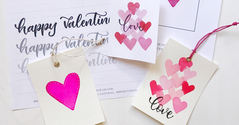 バレンタインのハンドレタリング
