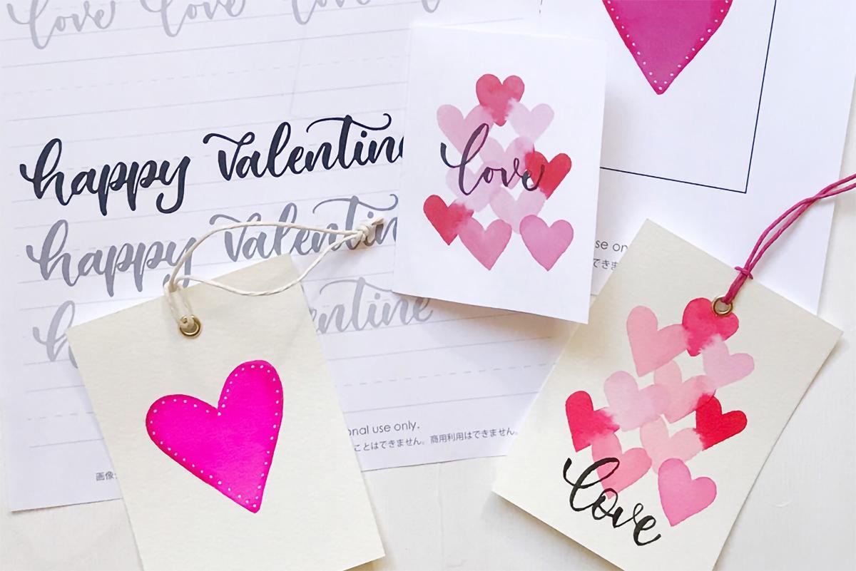 バレンタインテンプレート
