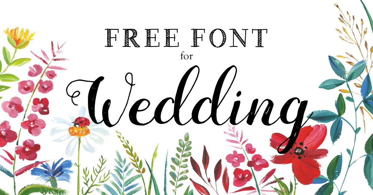 招待状や席札など結婚式準備に無料DL可!花嫁さんが使えるオシャレフリーフォント10選