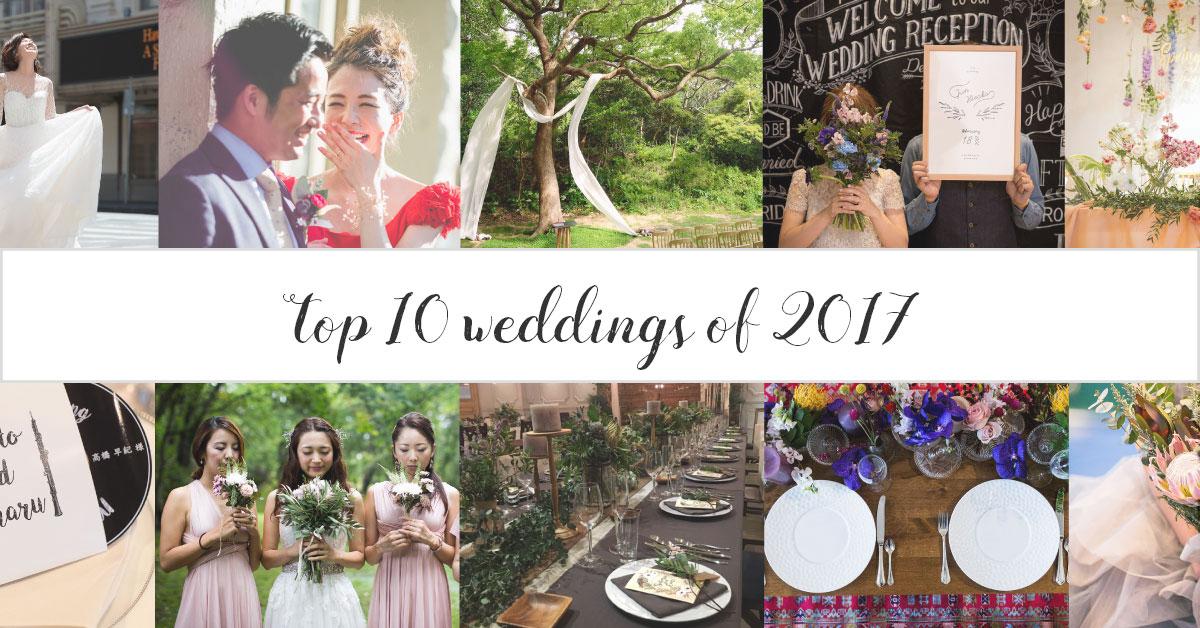 結婚式2018年最新トレンド!演出やドレスなどオシャレにこだわるあなたに