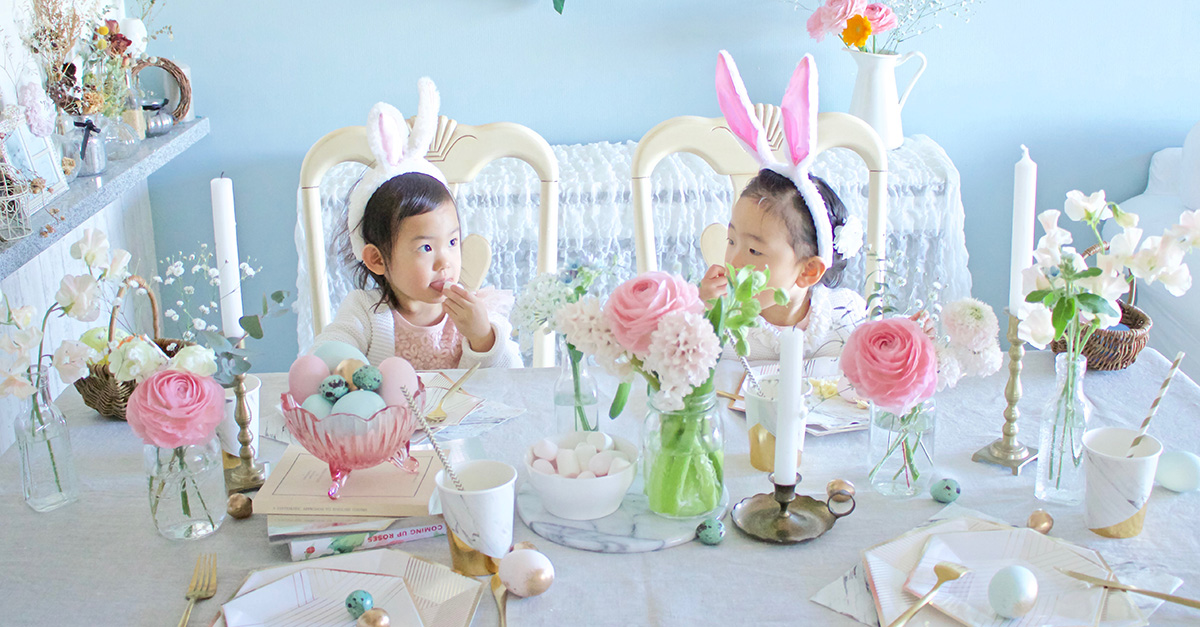 DREAMY EASTER FAIRYTALE