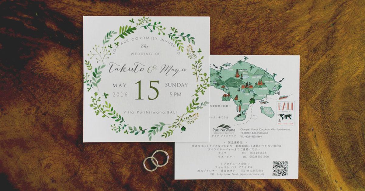 結婚式の招待状を手作りしたい!作り方とおすすめデザイン5選