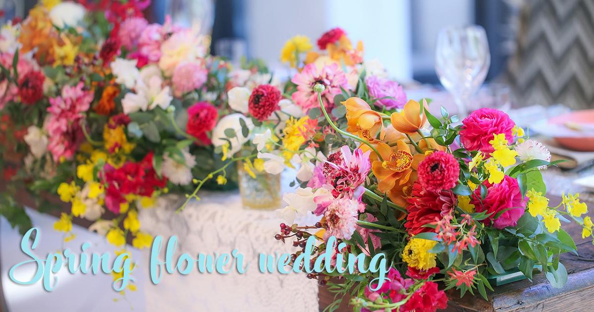 会場装飾で迷っている花嫁さん必見!春のお花の装飾でハイセンスな結婚式を