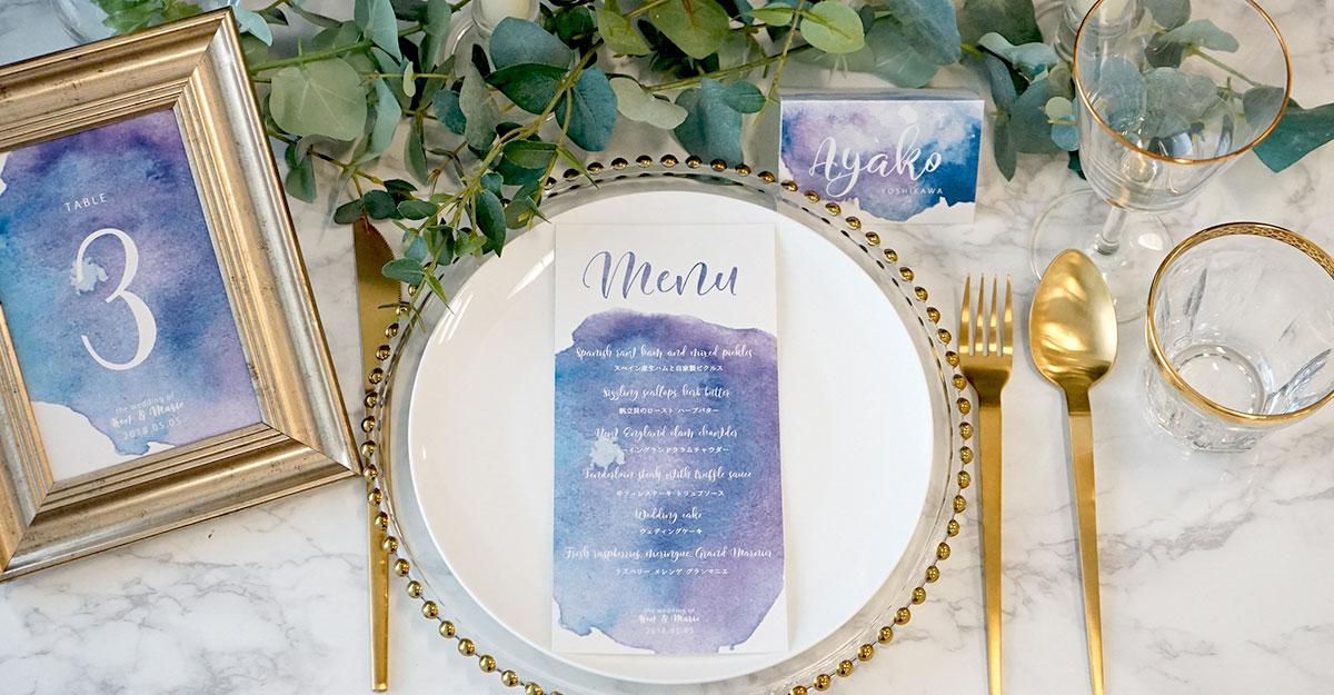 結婚式準備に!オシャレな水彩デザインでペーパーアイテムを作ろう【無料テンプレート】