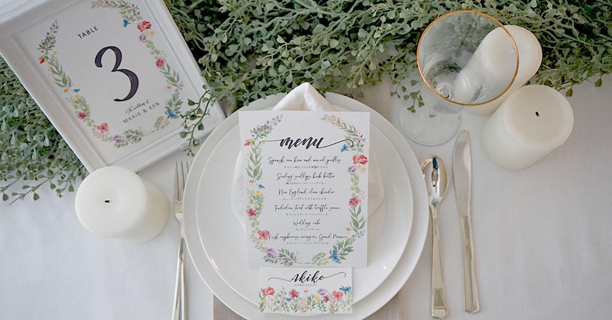 フローラルデザイン無料配布中!花嫁DIYで結婚式ペーパーアイテムをトータルコーディネート
