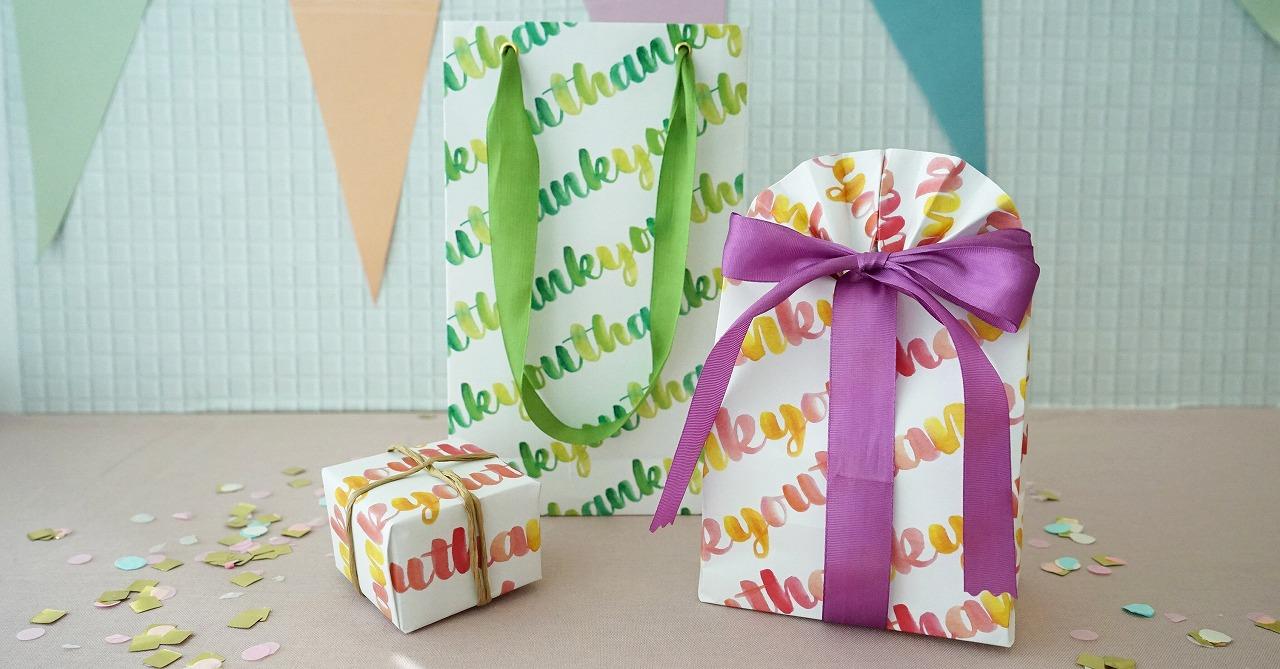 【無料テンプレート】おすすめのハンドレタリング柄!ラッピングペーパー紙袋の作り方2ways