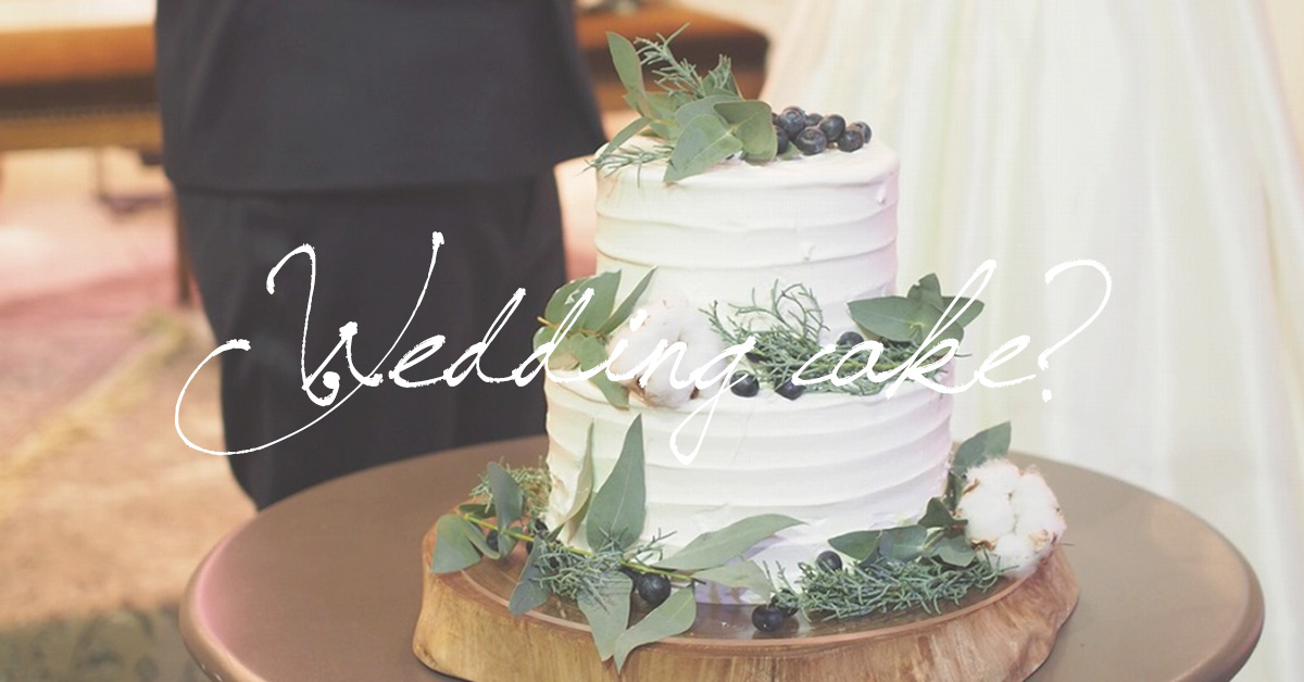 ネイキッドケーキはもう古い?!オシャレ花嫁が今選ぶウェディングケーキは?