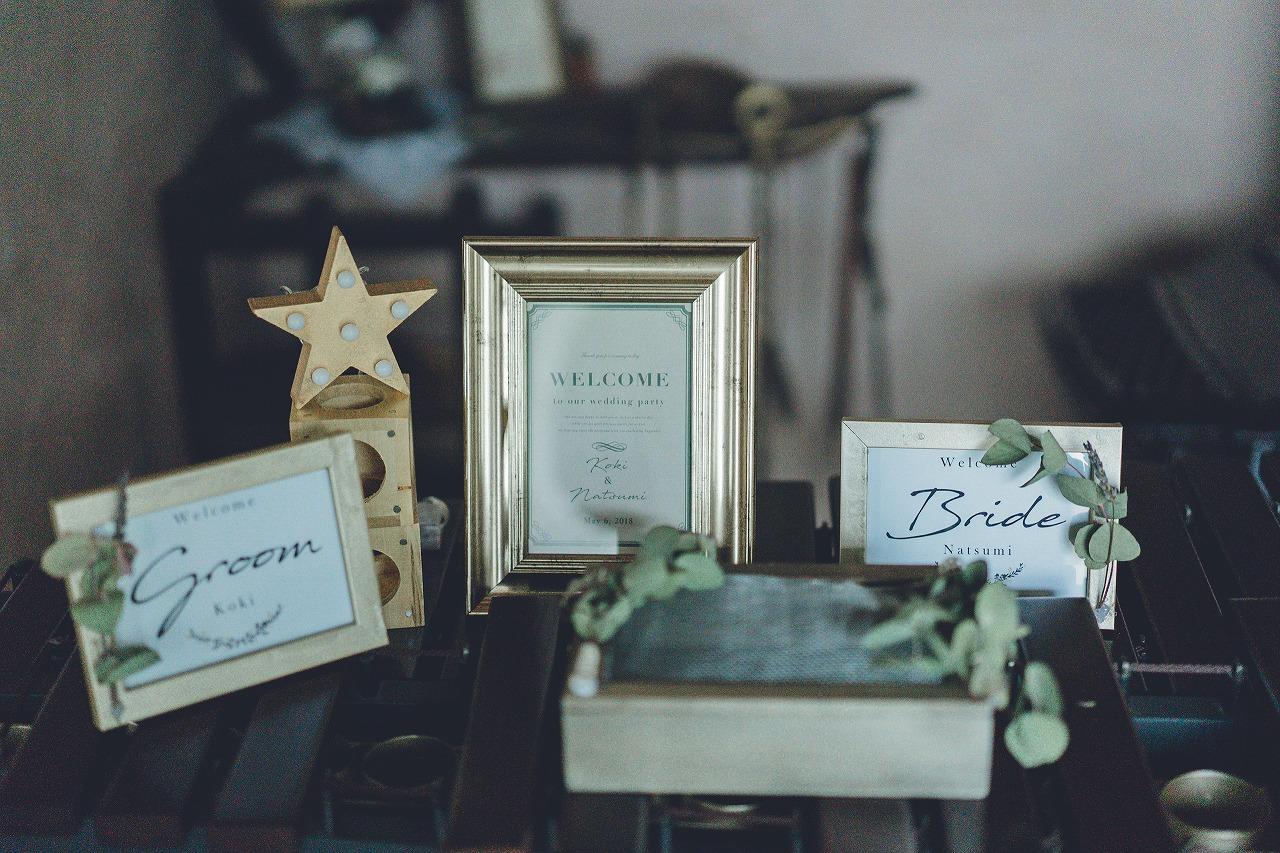受付_結婚式