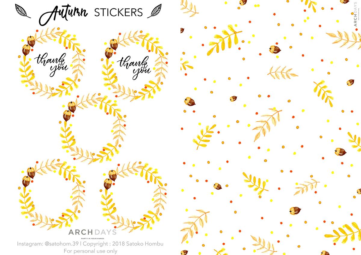 秋の水彩デザイン無料ダウンロード