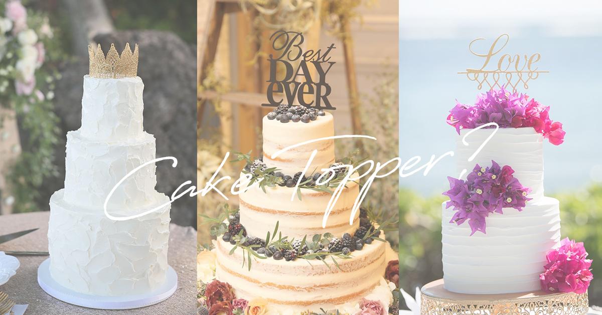 ウェディングケーキにプラスして。トレンドのケーキトッパーデザイン16選