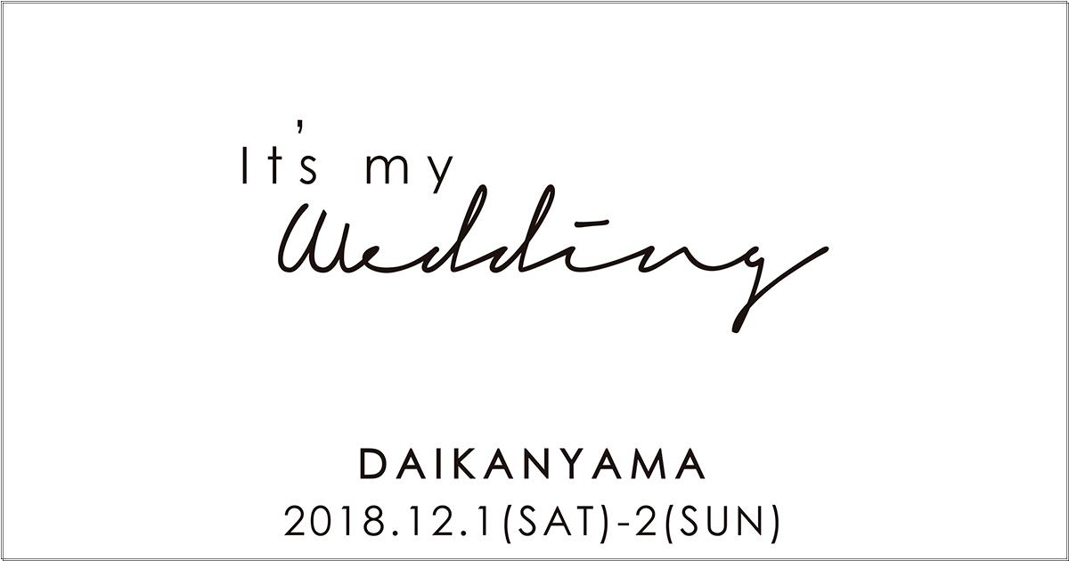 【It's my Wedding】12月1日・2日ARCH DAYS企画ウェディングイベント開催決定!