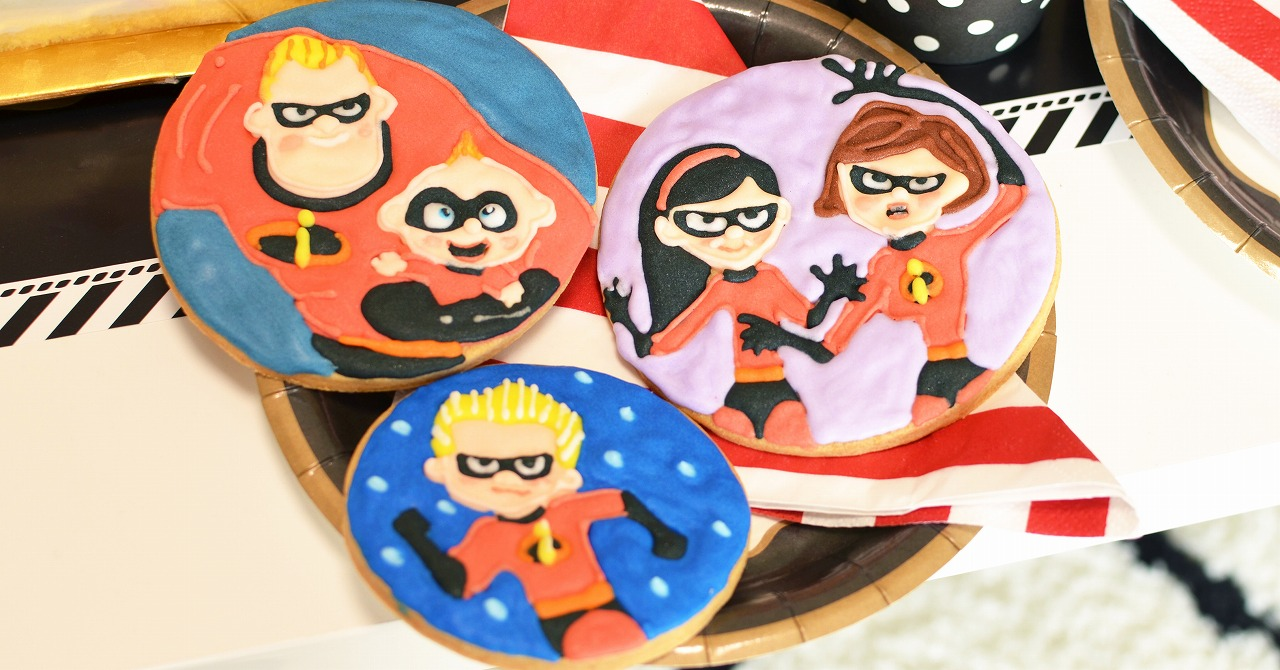 THE INCREDIBLES PARTY