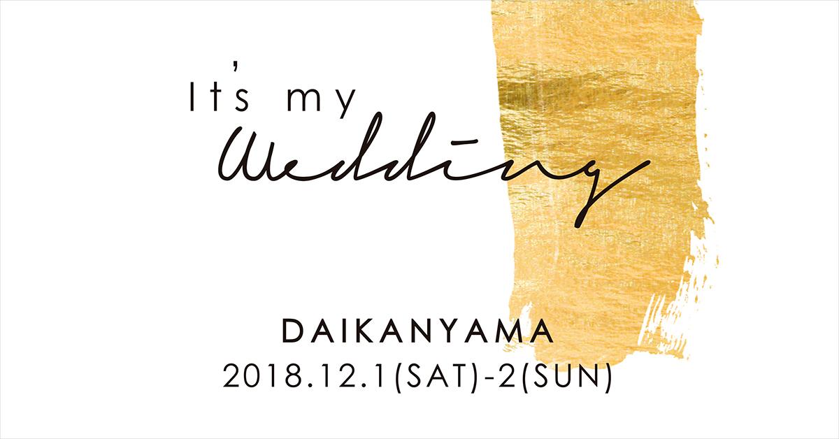 【It's my Wedding】豪華プレゼントやPOLAによるカラー診断、話題のドレス展示まで。