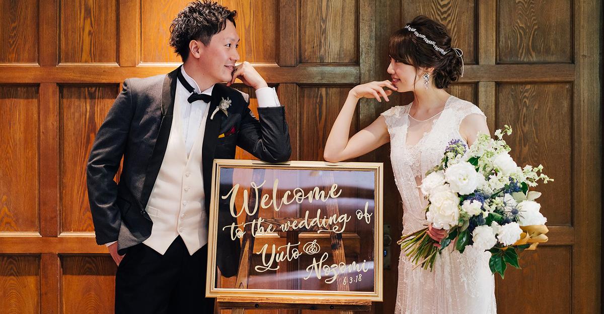 """イマドキ結婚式装飾のポイントは""""ゴールドフレーム""""!きらめくスペース作りの参考例"""