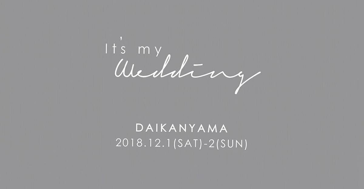 【It's my Wedding】有名フォトグラファーやヘアメイクによるトークショー・デモンストレーションなどを特別開催!