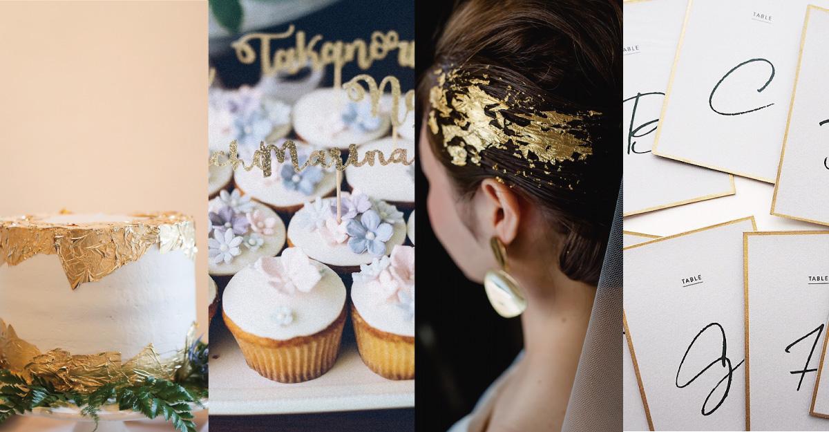 お手本は海外花嫁!ゴールドやブロンズなど、メタリックモチーフを取り入れた結婚式がネクストトレンド