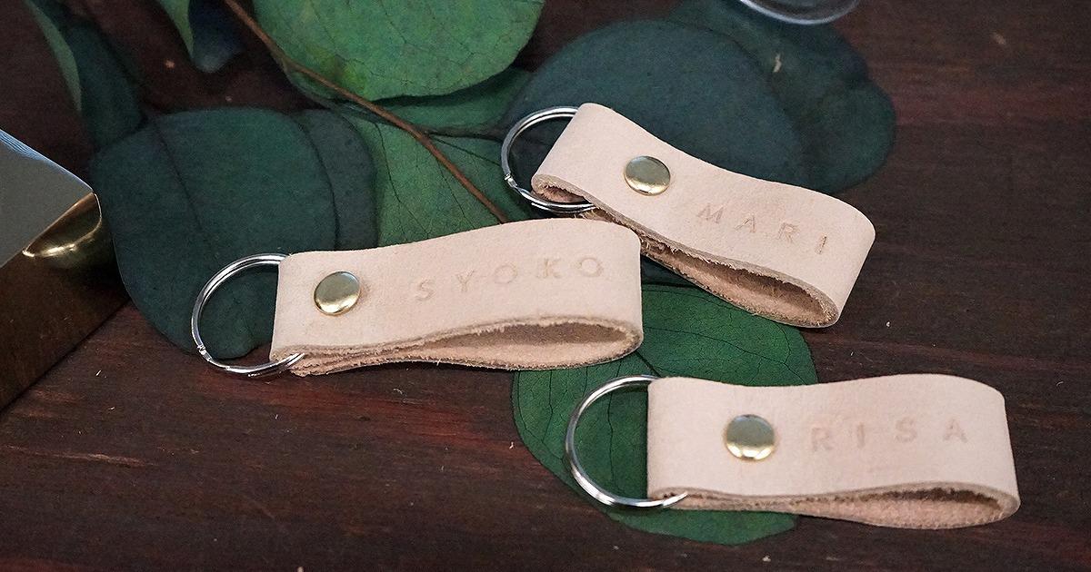 刻印も自分でお家でできちゃう!結婚式がおしゃれになるレザー席札の作り方