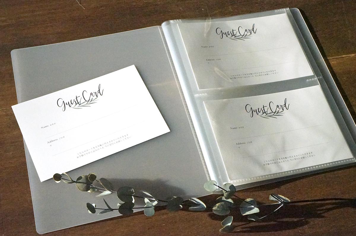WEDDING結婚式コロナ対策に◎芳名帳代わりになるゲストカードの無料テンプレートby ARCH DAYS編集部