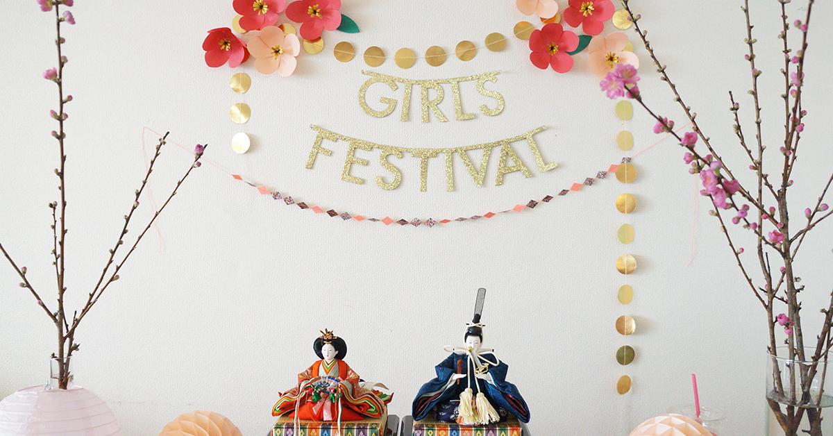 GIRL'S DAY FESTIVAL