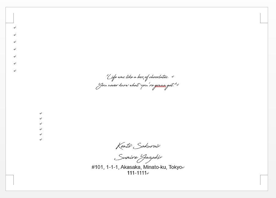 結婚式招待状書き方 メッセージ
