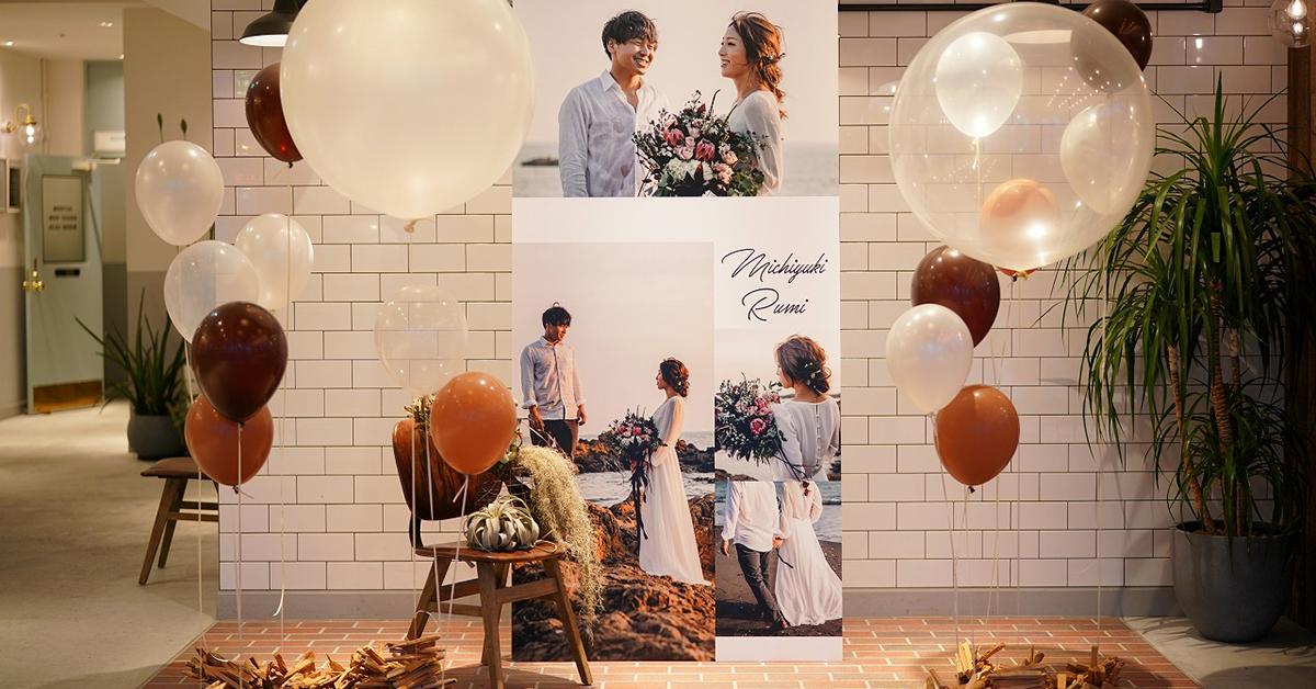 海外トレンド|バルーンを使った装飾でオシャレな結婚式に