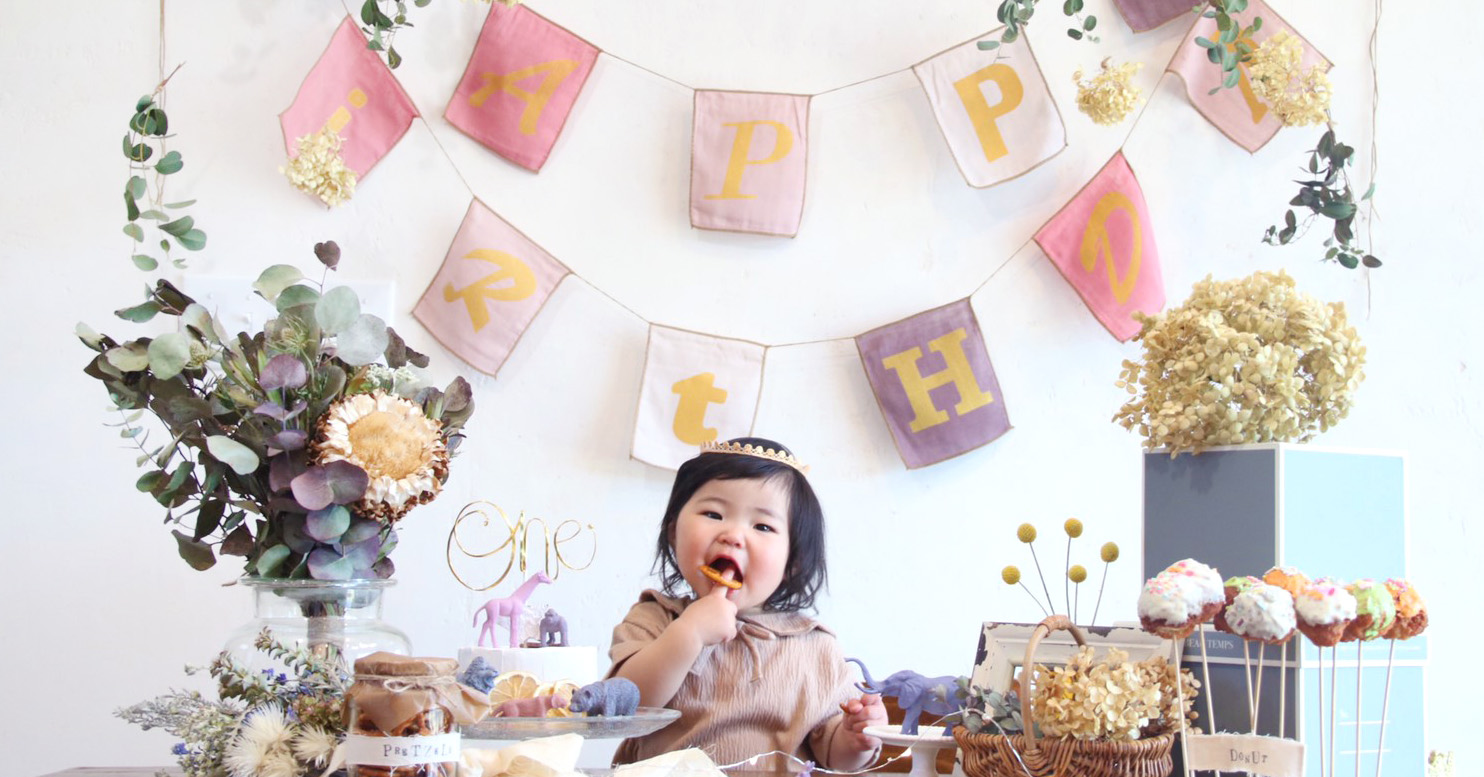 VINTAGE FIRST BIRTHDAY
