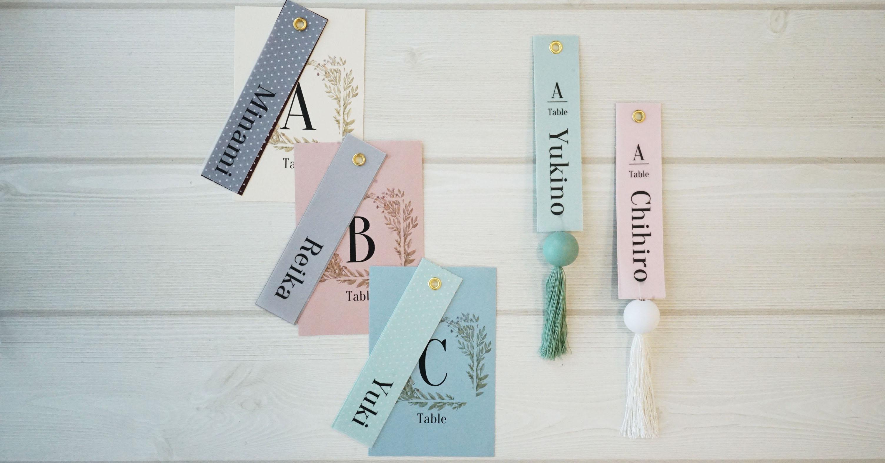 無料テンプレート!人気の結婚式演出「エスコートカード」を手作りしよう
