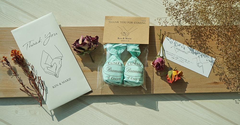 結婚式の手作りアイテムに使える無料イラスト素材をダウンロード
