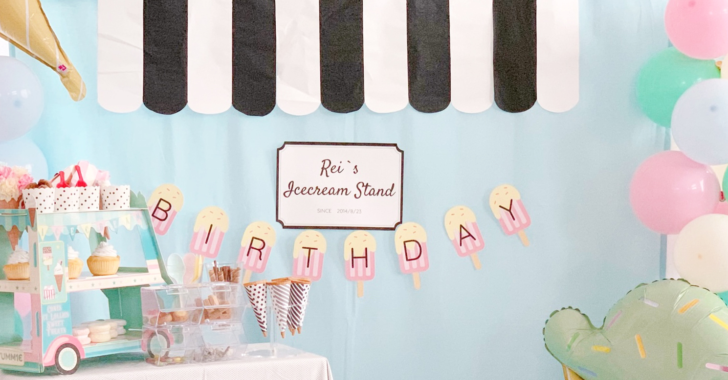 FIFTH BIRTHDAY – HERE'S THE SCOOP!