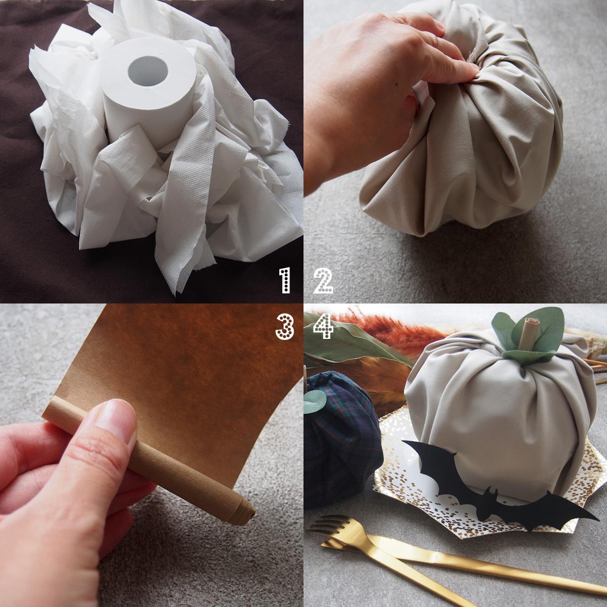 パンプキン作り方